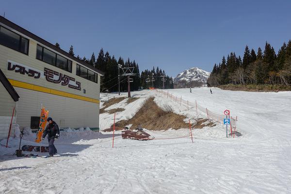 赤倉温泉スキー場にて