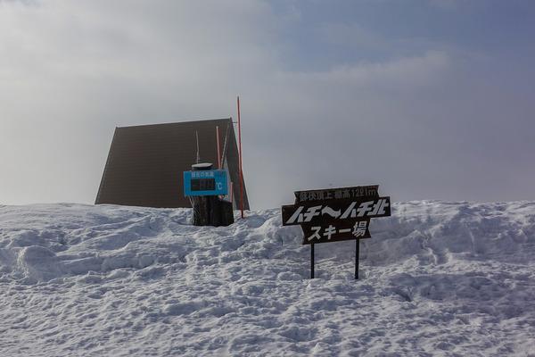 ハチ高原で一人スキー合宿