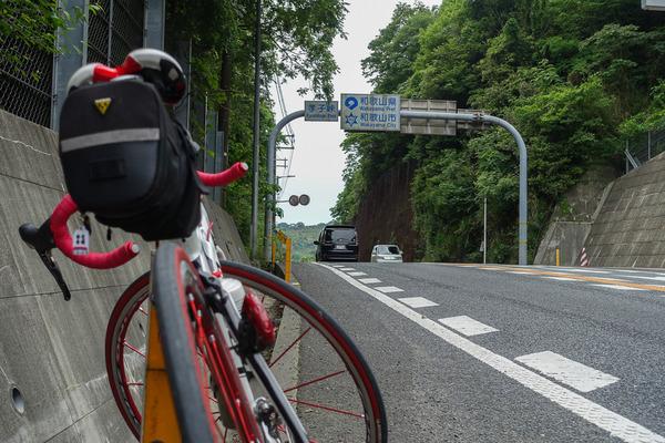 和歌山マリーナシティまで行ってきました