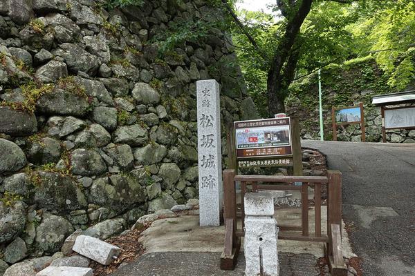松阪城跡入口