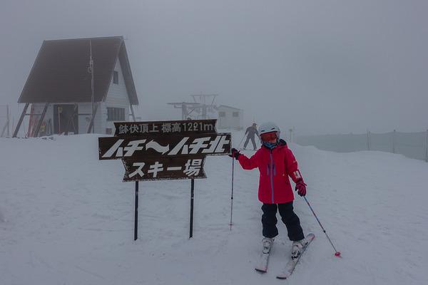 ハチ高原スキーのリベンジ
