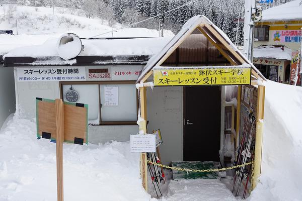 スキースクール受付