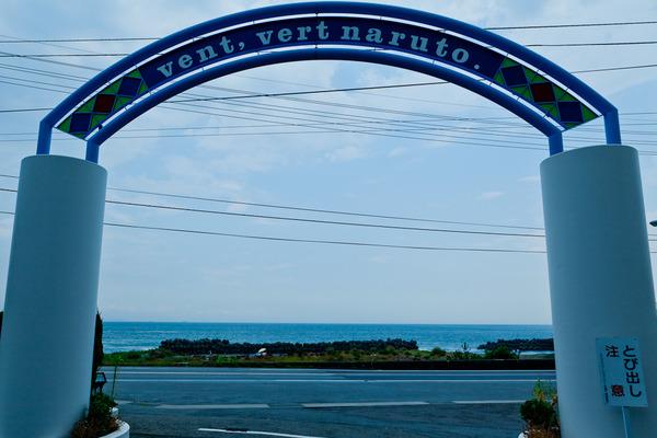 鳴門Resort