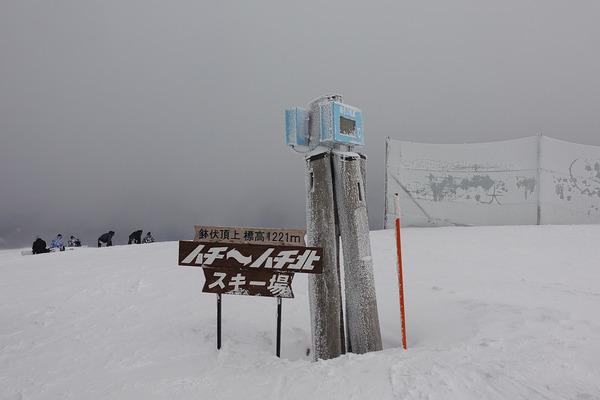 ハチ・ハチ北でスキー 第2弾