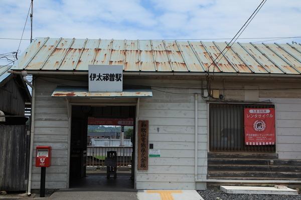伊太祁曽駅舎