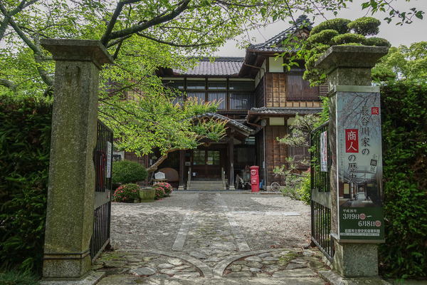 松阪市立歴史民俗資料館