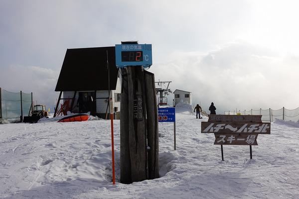 ハチ高原でスキー