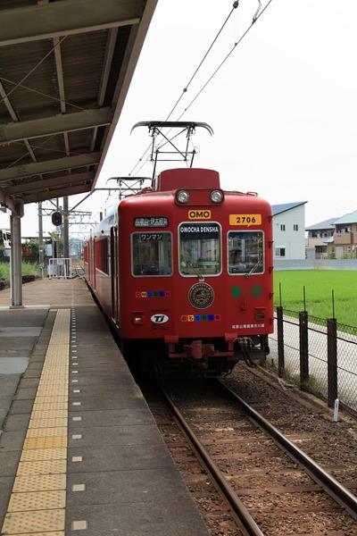 貴志川線でGo♪ おもちゃ電車編