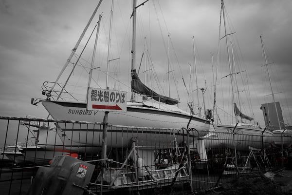 小樽 祝津港にて その1