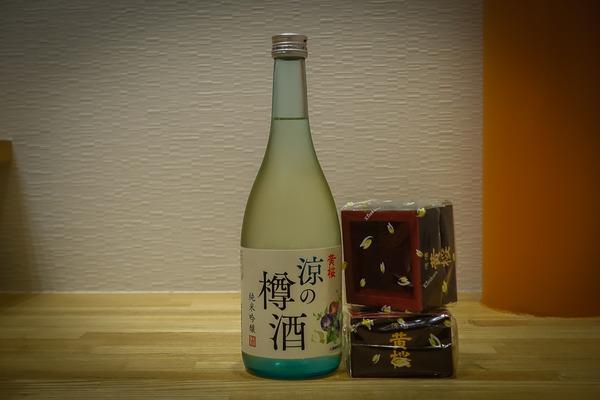 黄桜 涼の樽酒