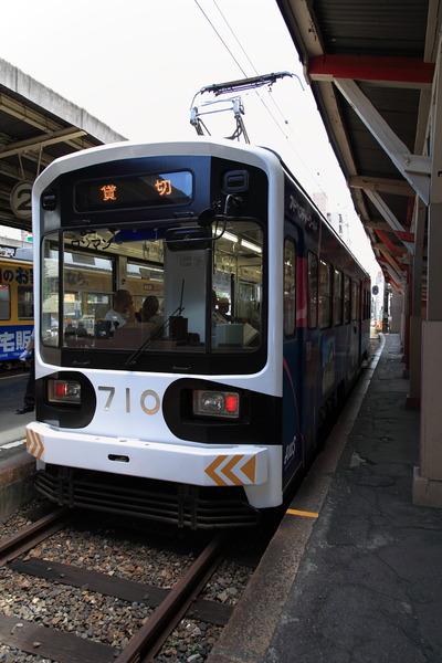 チンチン電車でGo14パンダ電車