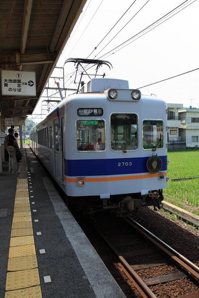 貴志川線でGo♪ たま電車@伊太祁曽駅編