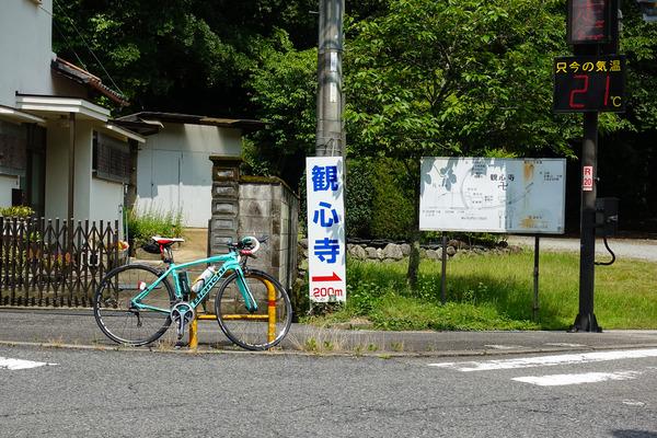 石川(&ちょっとだけ裏街道)ソロツーリング