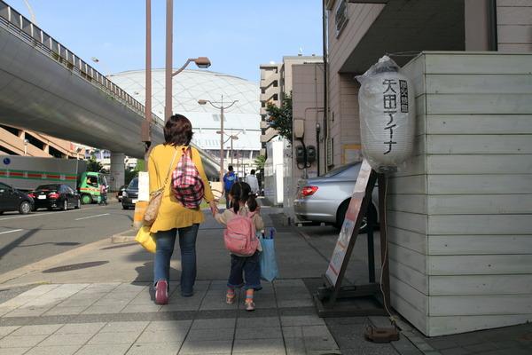 ナゴヤドームツアー(週末親馬鹿日記)