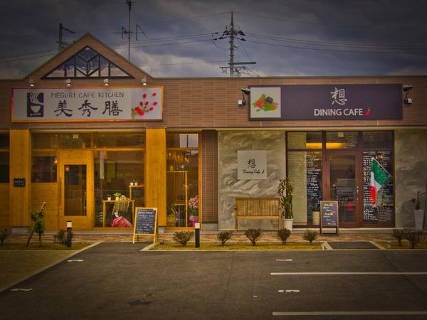 Kitchin&Cafe