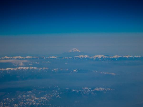 Trip by Air