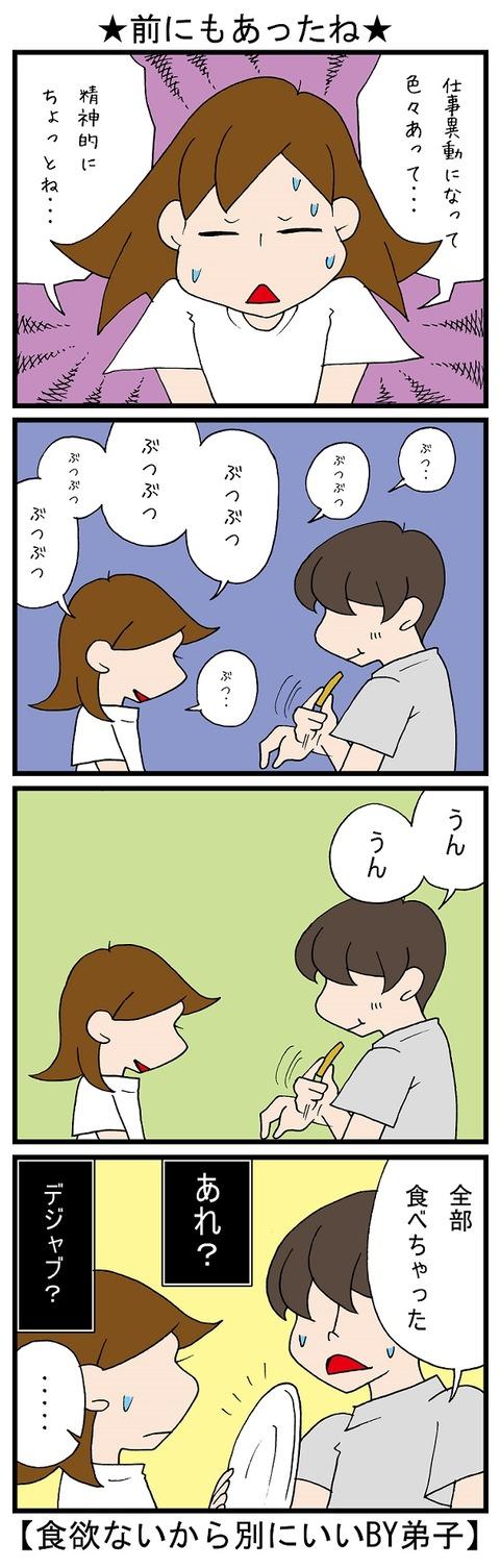 blog_992