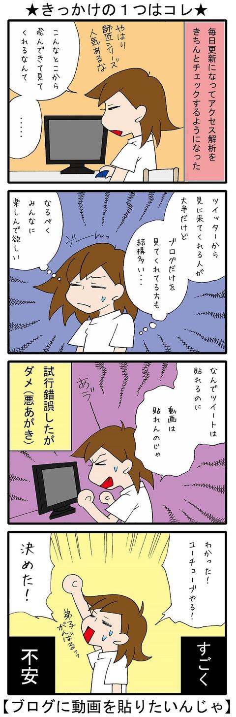 blog_363