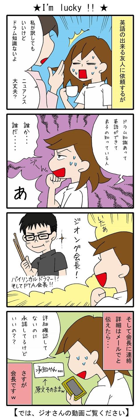 blog_224