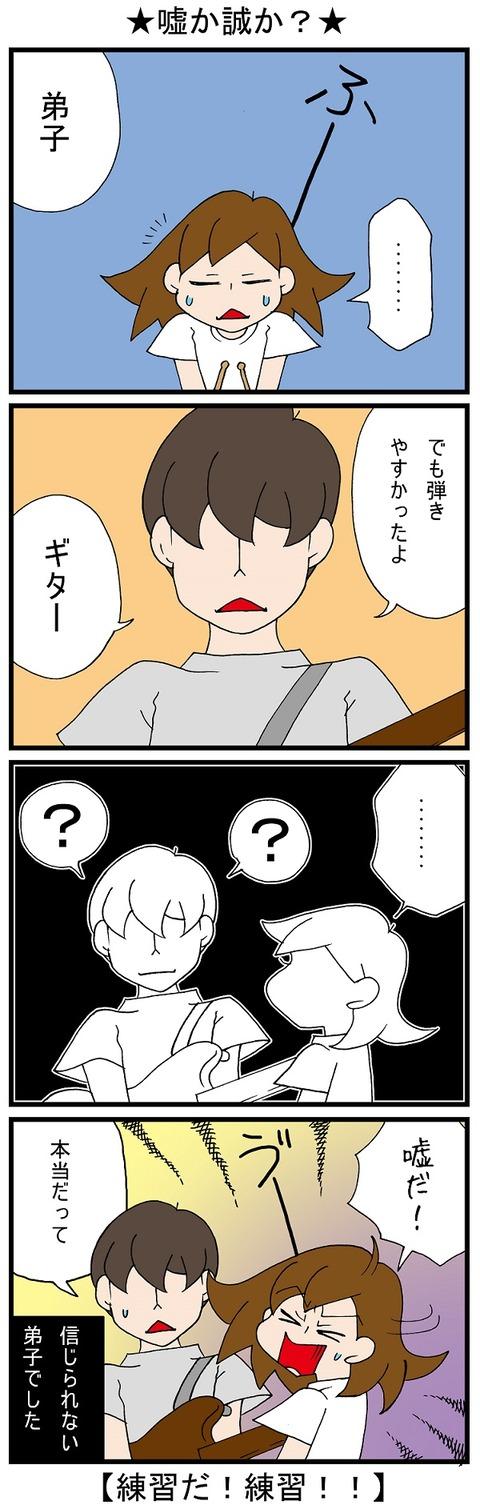 blog_875