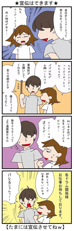 blog_666