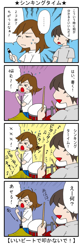 blog_255