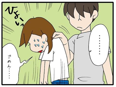 blog_201_03