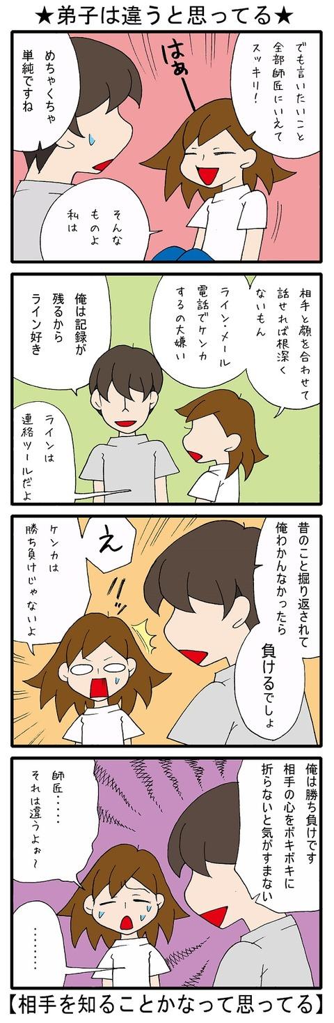 blog_416