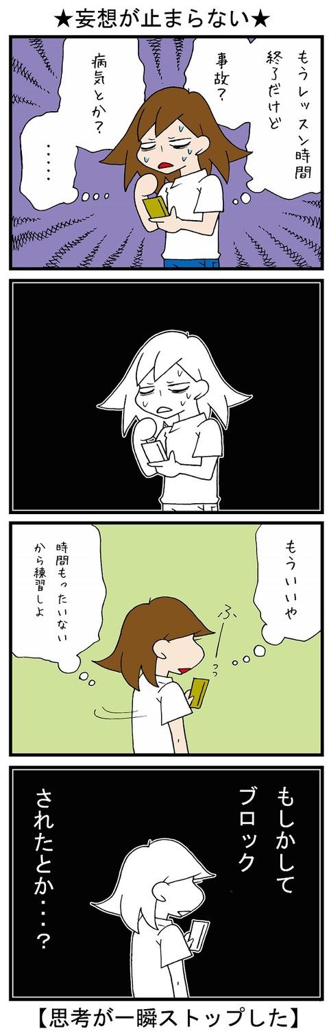 blog_479