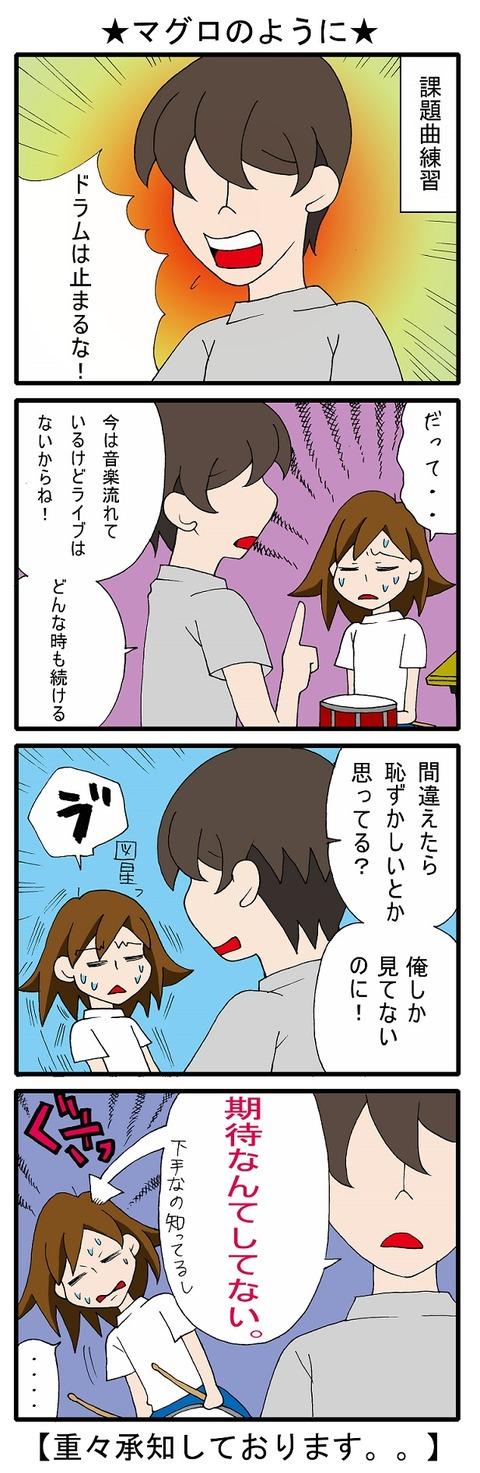 blog_79