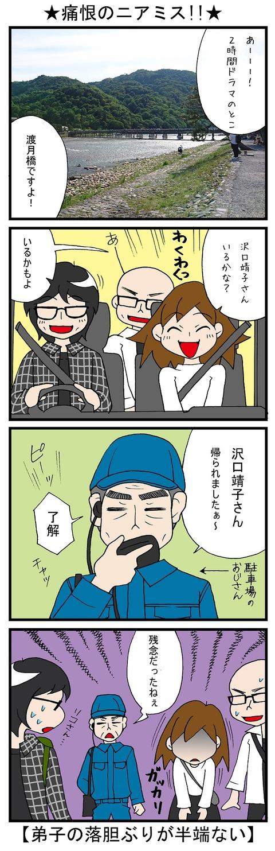 blog_502