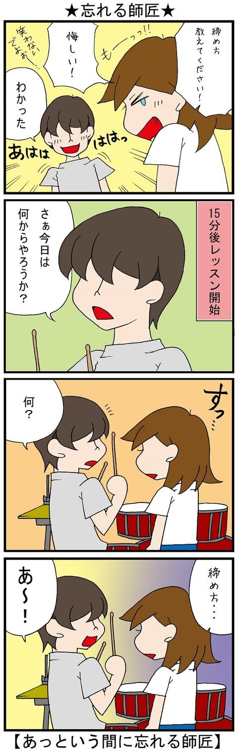 blog_599