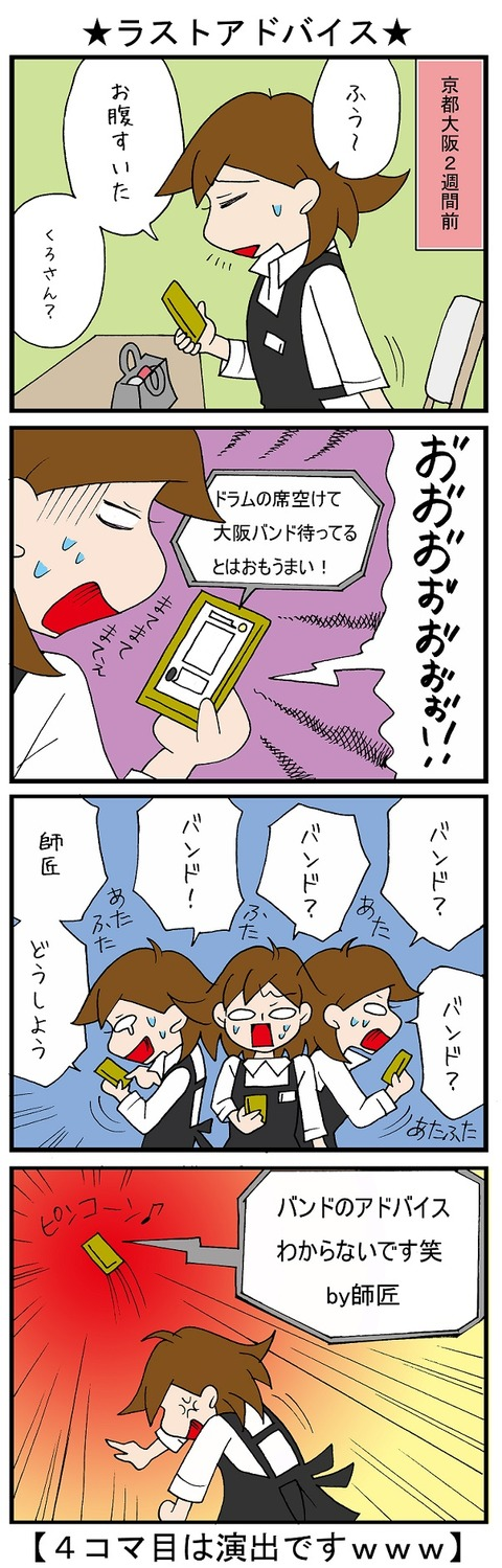 blog_494
