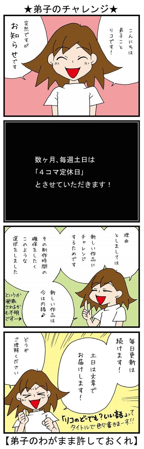 blog_547