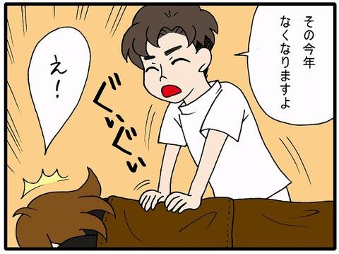 blog_211_04