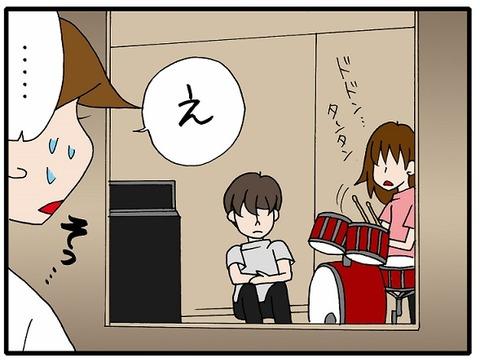 blog_200_04
