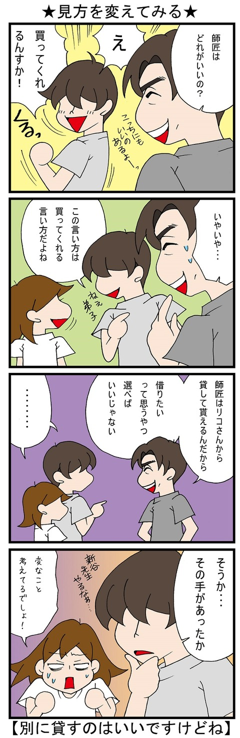 blog_702