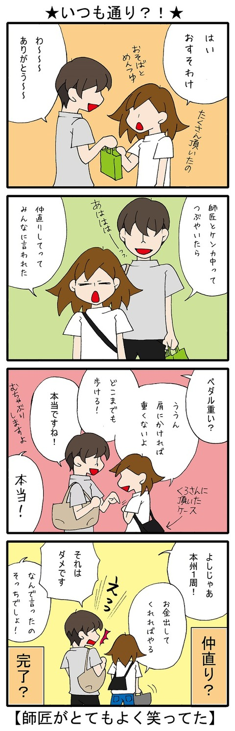 blog_418