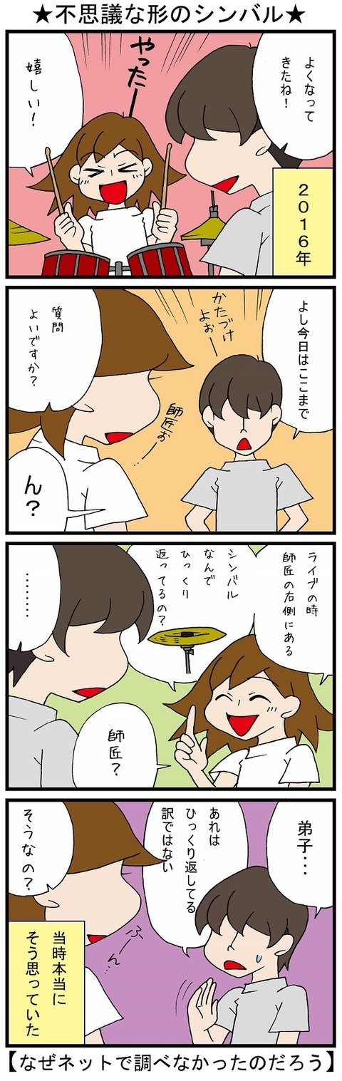 blog_560
