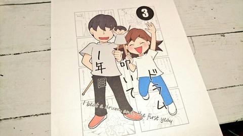 IMG_-suoook