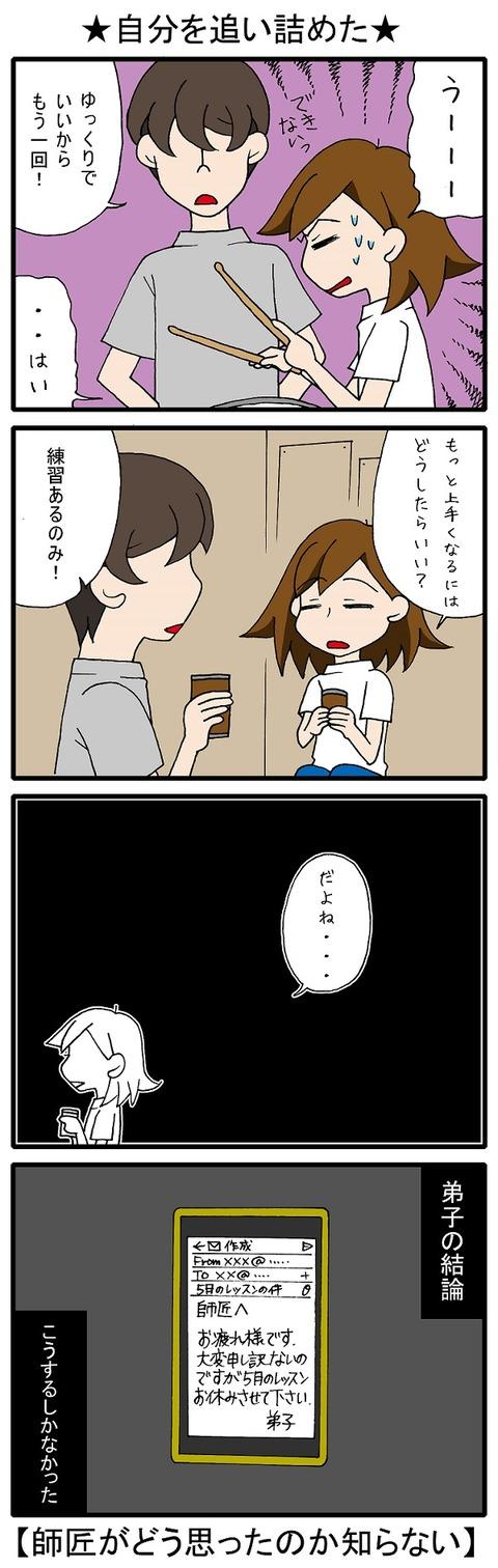 blog_75
