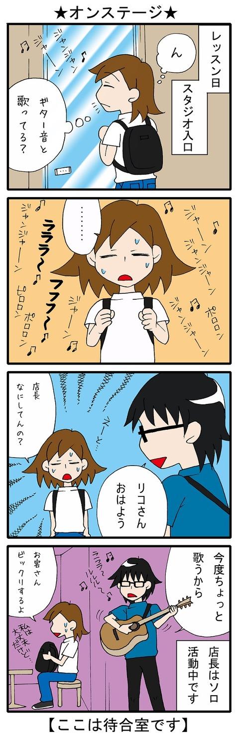 blog_184