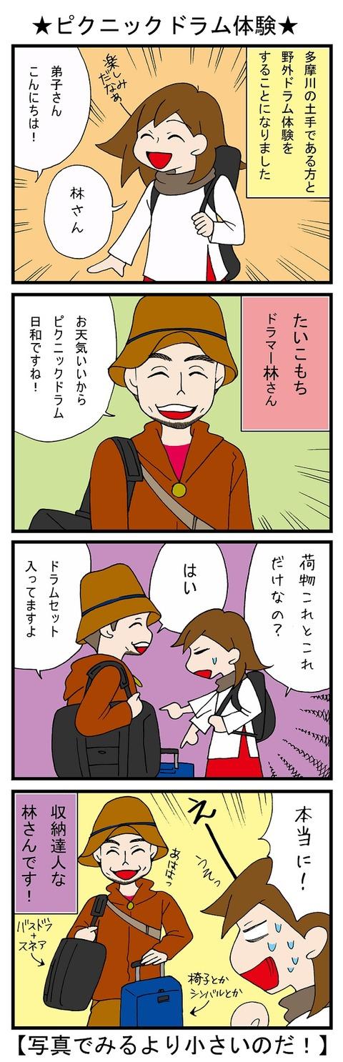 blog_449