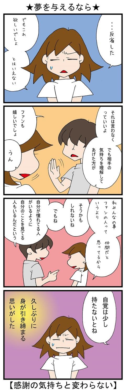 blog_681