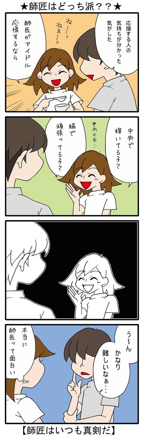 blog_311