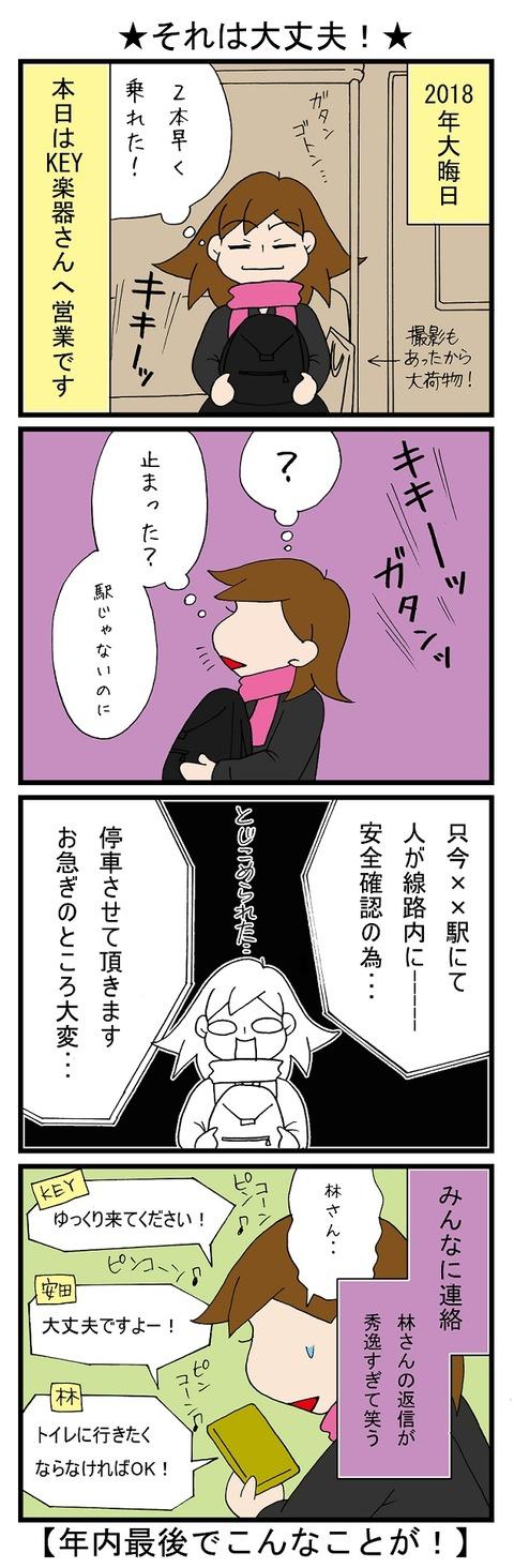 blog_651