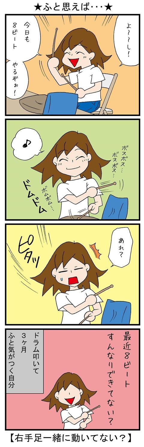 blog_757