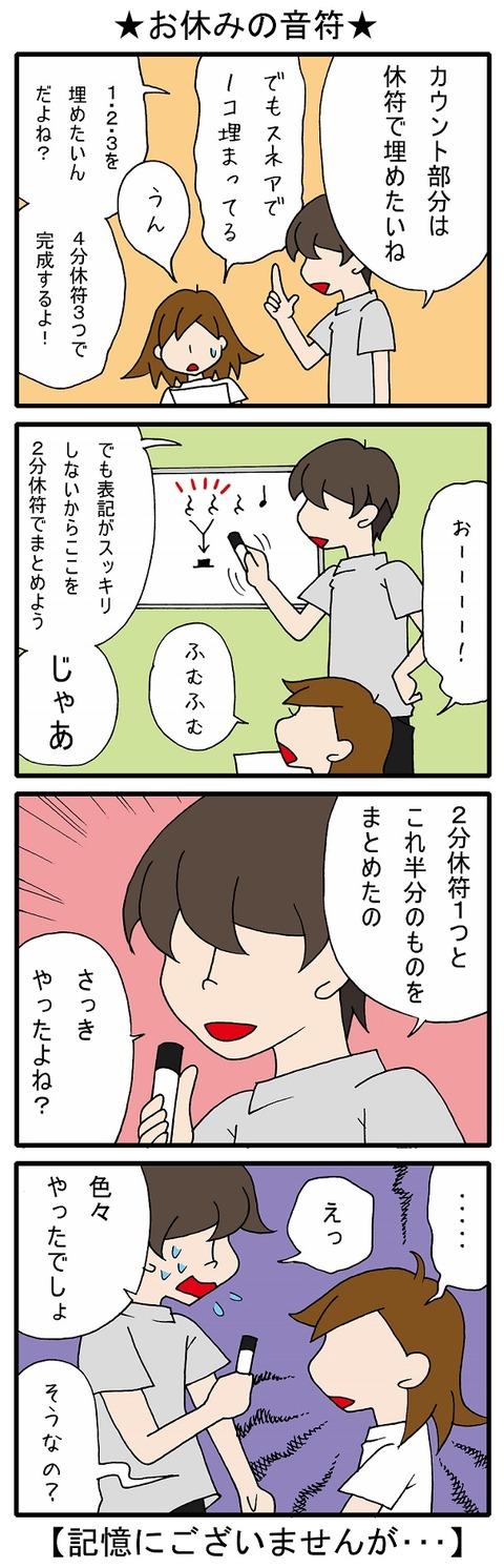 blog_251