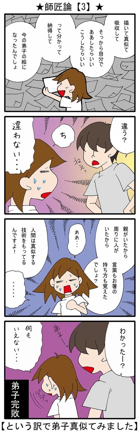 blog_384
