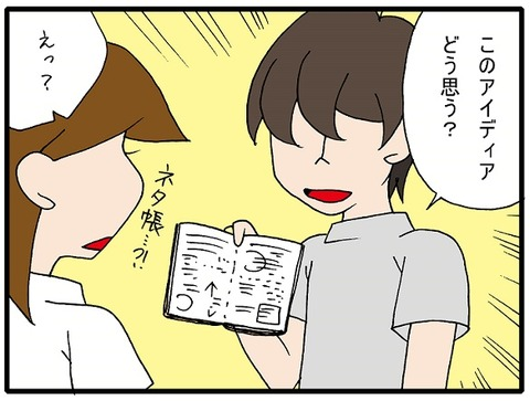 blog_201_04